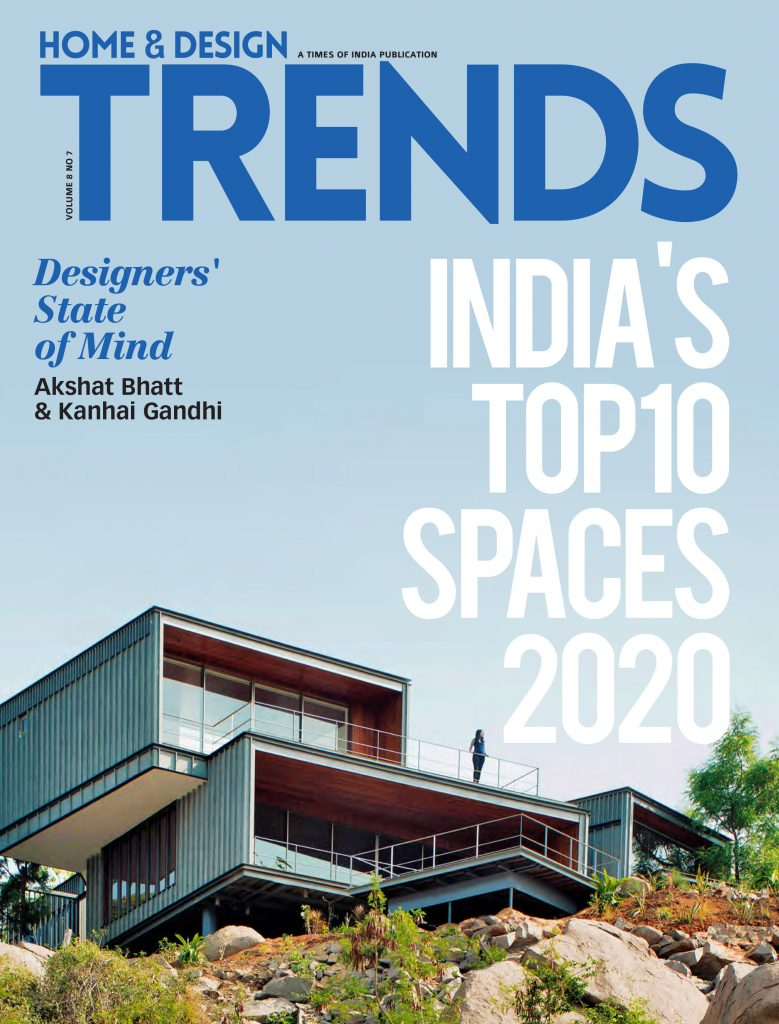 The Moon and Earth House in India's Top 10 Homes – Trends Magazine