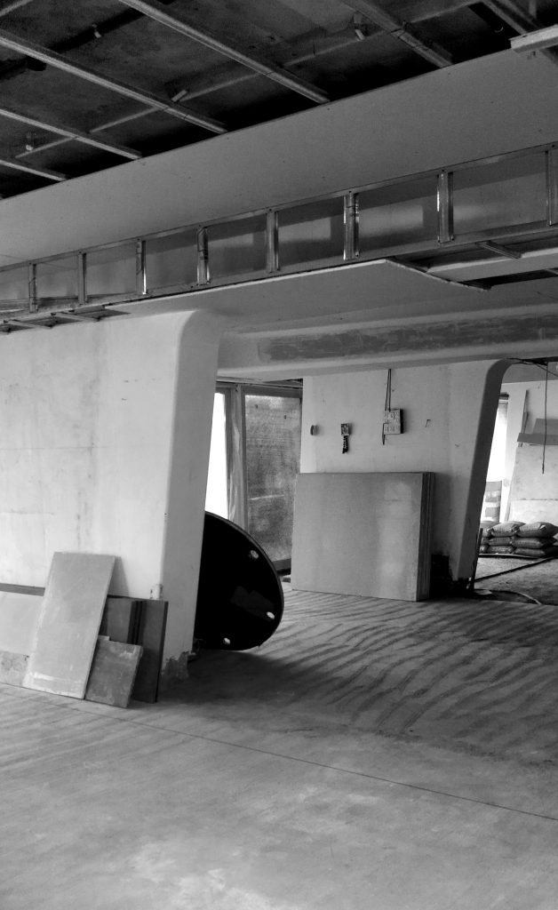The Seamless Home is Under Construction!